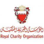 Partner_Royal_Charity-150×150